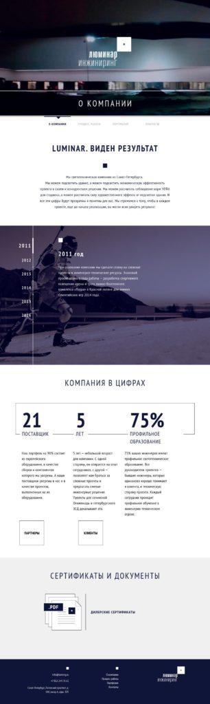 Lumeng HTML template